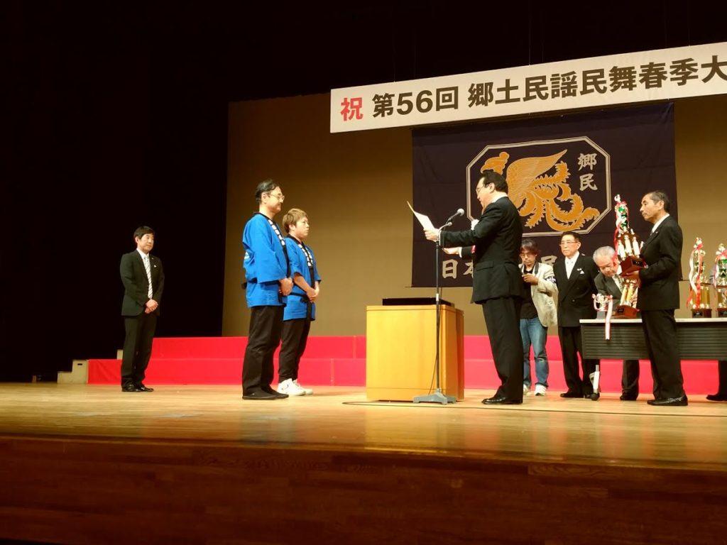 第56回郷土民謡春季大会合奏優勝 授賞式